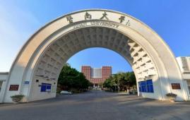 暨南大学成人高考报名中心