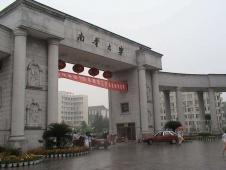 南华大学2021年成人高考招生简章