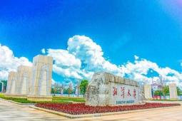 湘潭大学2021年成人高考招生简章