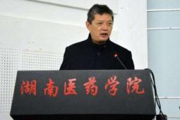 2021年湖南医药学院成人高等教育招生简章