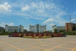 2021年湖南科技大学成人高等教育招生简章